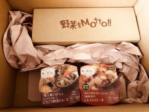 野菜をMotto1