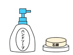 油溶性のシミの落とし方