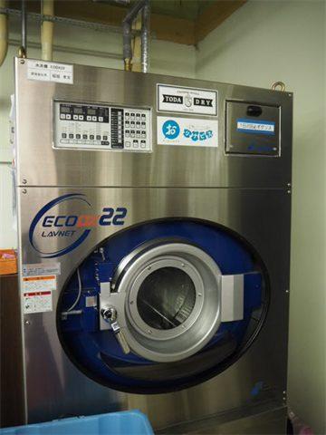 宅配クリーニングリナビス 宅配クリーニング『リナビス』全自動水洗脱水機ECODX22