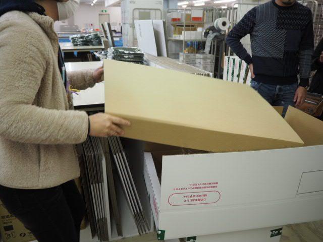 宅配クリーニング『リナビス』仕上がり品箱梱包6